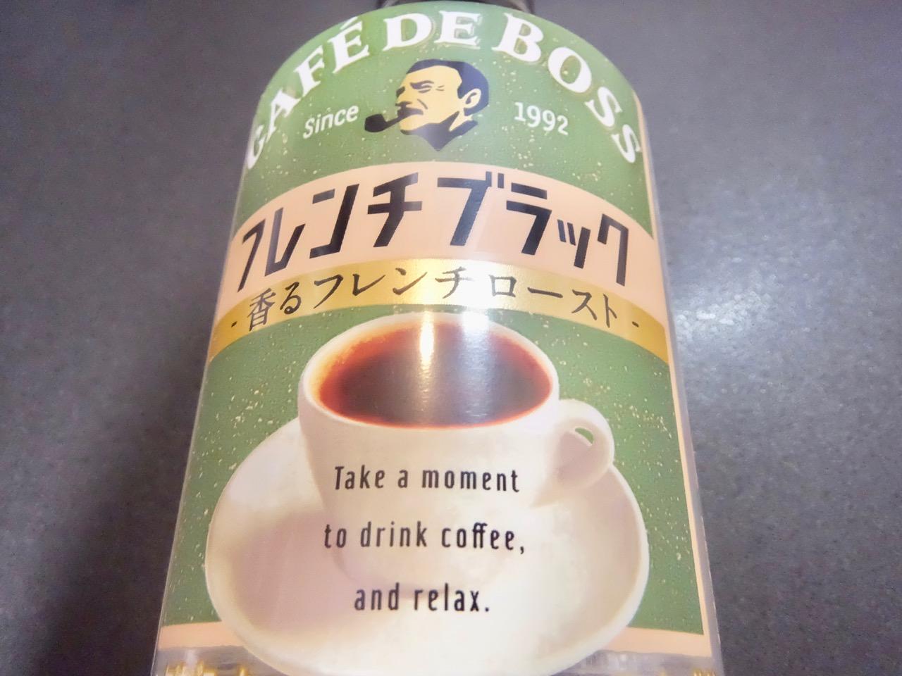 缶コーヒーや紅茶を安い激安にする以外に、購入までのネタを仕込む投げやり自販機が横浜にあるらしい