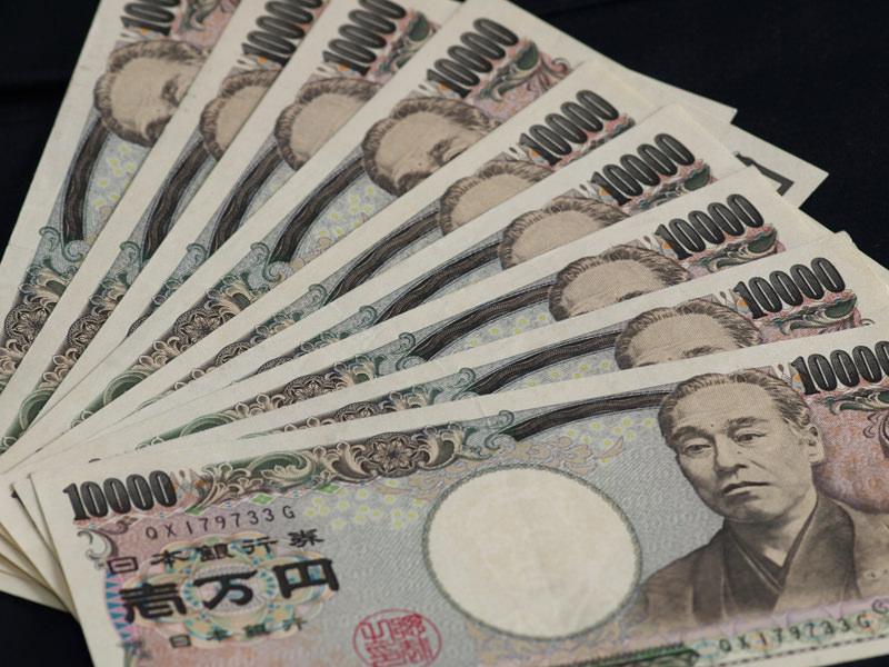 一万円札・福沢諭吉