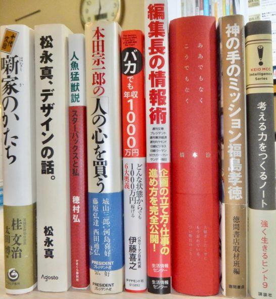 本屋巡り、書店巡り。そして、古本屋巡り。楽しい趣味で面白い