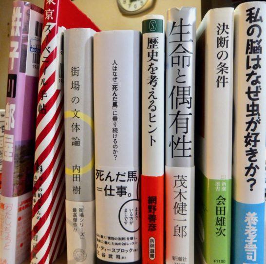 アイデアのつくり方に書かれてることからすると、読書好きな人には本屋巡りは楽しすぎる趣味