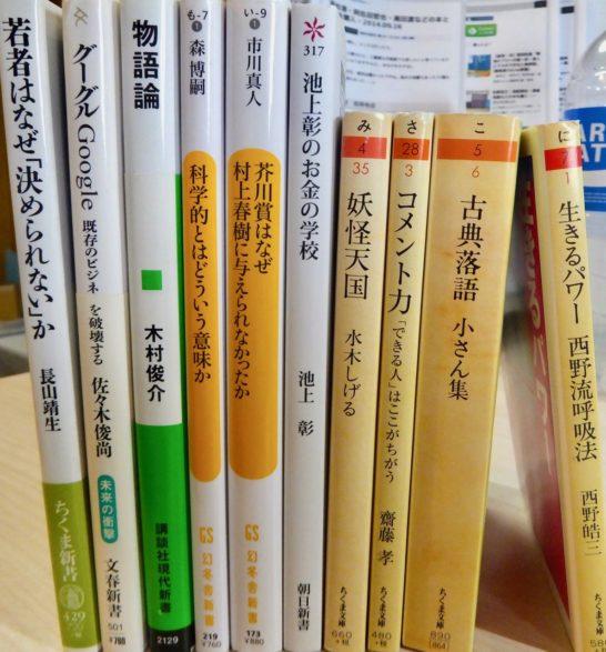 本屋巡り、書店巡りは楽しい趣味。おすすめしまくります