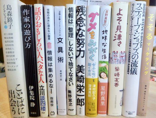 単純に、本屋に行って、巡って、本を見て、買うだけなんです……。それが楽しい趣味