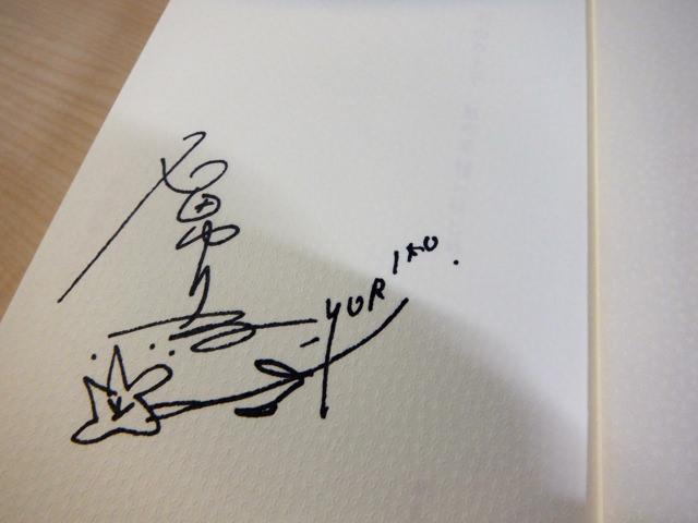 石田ゆり子・サイン本・画像写真