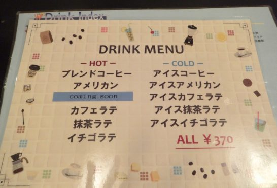 ドリングバータイプの飲み放題ではなかったので、ヒトカラデビューの日は電話するのためらってました