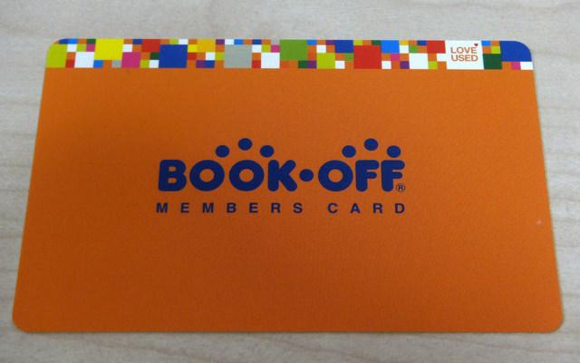 ブックオフ。会員ポイントカードを店舗で作成。買取にも使える。メールでセール情報。BOOKOFFのサイトから、Web会員登録して【アプリ】