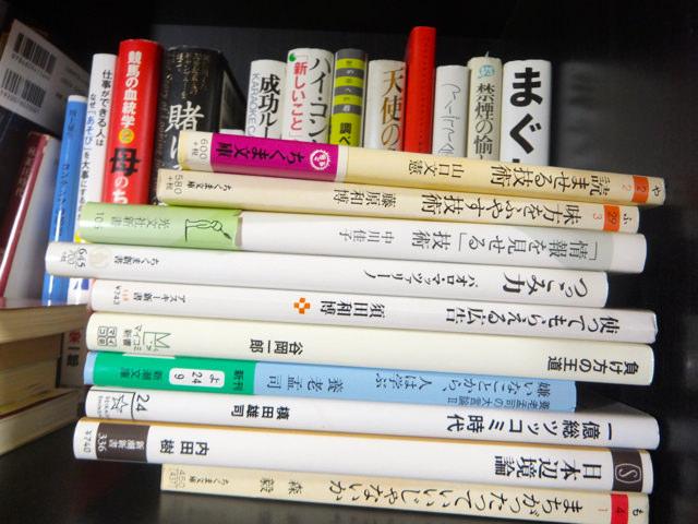 古本・新刊本の山。積ん読本