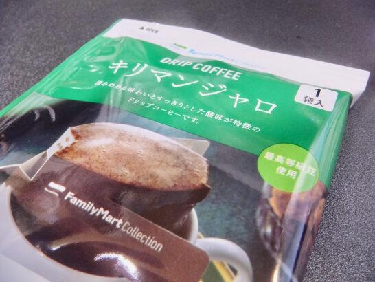 紙パックを使ってコーヒーゼリーを作るアイデア、素晴らしい! 巨大デサート! 無性に食べたくなりますよ