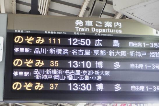 JRの新幹線の券売機ではない。松屋でカルビ焼肉定食に生卵を食べる食券を買いたいだけ