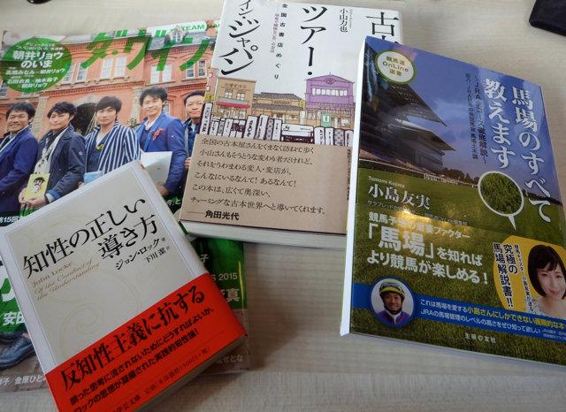 ジュンク堂 吉祥寺店で買った本