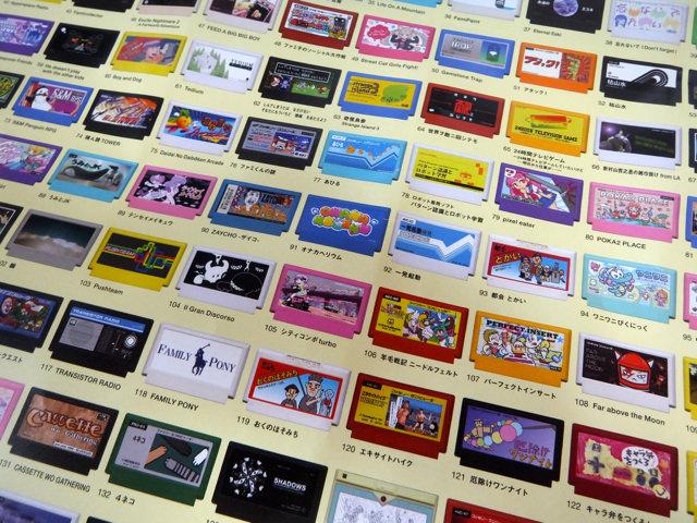 面白いのではと思ってしまう、ファミコンソフトデザイン集合。わたしのファミカセ展2015を見て来た/吉祥寺METEOR。シューティング・アクション・パズル…