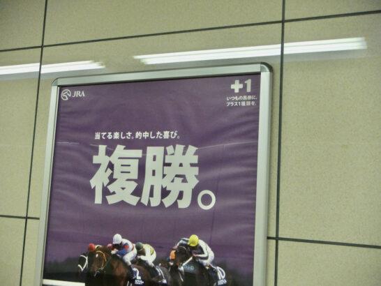 競馬予想の複勝的中率。亀谷敬正さん3割。じゃいさん2割