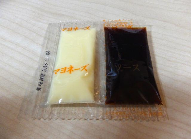 たこ焼き マヨネーズ ソース 小袋