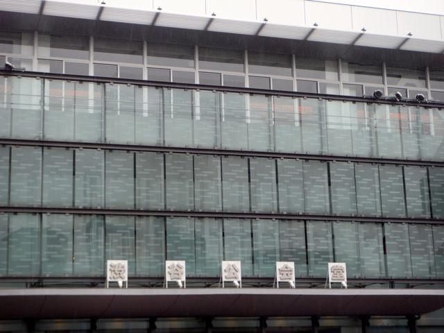 渋谷公会堂 入り口 看板