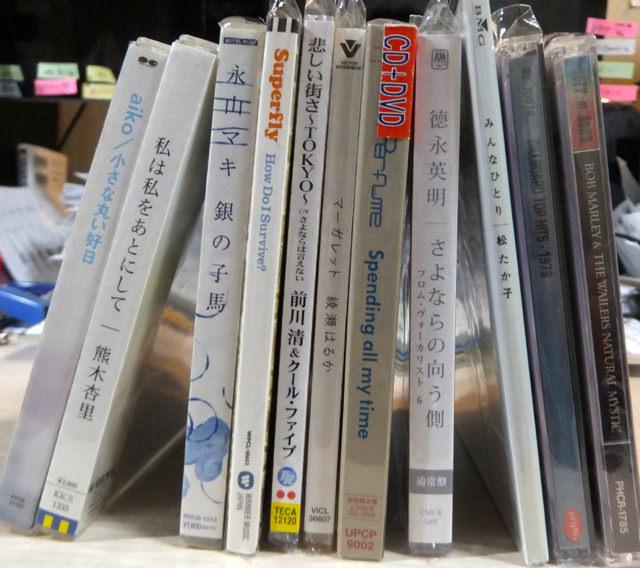 ブックオフ北烏山店で、aiko『小さな丸い好日』『秋そばにいるよ』『彼女』綾瀬はるか『マーガレット』松たか子『みんなひとり』などのCD