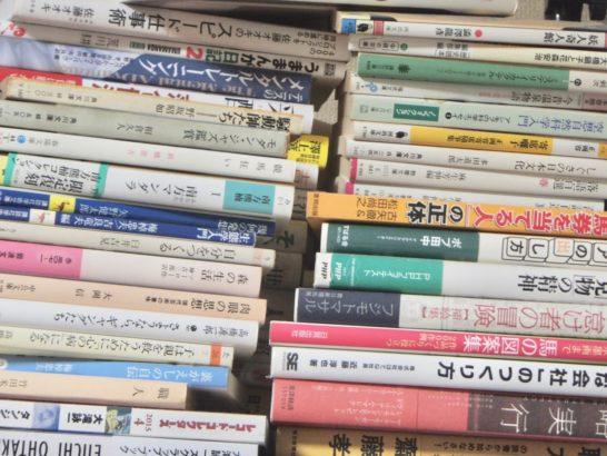 読書するのは、知らないことが多すぎるから。知らないことを減らすことに効果がある