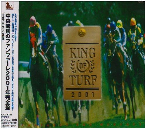 JRA中京競馬場・小倉競馬場の特別競走ファンファーレが一番好き。作曲・川口真。すぎやまこういちさんや、宮川泰さんのも好きだけど…