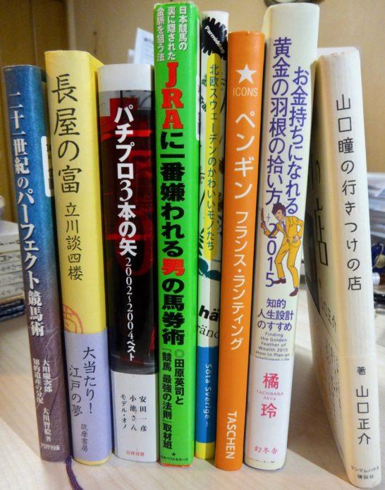 心理学のおすすめ本ないかと妹にきかれ、読書1000冊に意味があり面白いだろうと思う。恋愛に仕事に感情は関わる。本読んで心の動きを知ることはできる