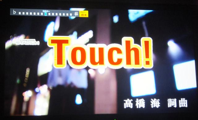 カラオケにLUCKY TAPESのおすすめな1曲『Touch!』が入ってて、嬉しかった…。アルバムけっこう聞いてたもので…。しかし…