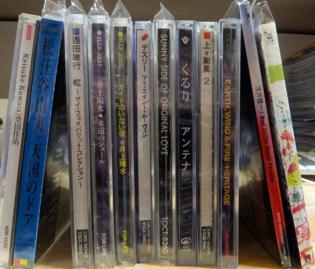 北烏山ブックオフで、CD半額セール。松任谷由実『天国のドア』くるり『アンテナ』井上陽水『永遠のシュール』『ガイドのいない夜』などのCD