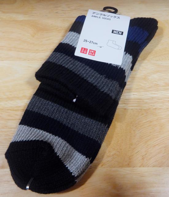 ユニクロのメンズ靴下・ソックス。履き心地一番よかったサイズは、アンクルタイプ(くるぶし)。ショートタイプのように脱げない