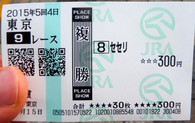 DSCF1852
