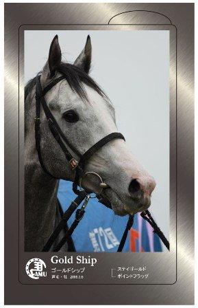 ゴールドシップ、有馬記念で引退。鞍上に内田博幸騎手決定。逸話に伝説、エピソードありましたから、どんな競馬を見せてくれるのか楽しみ