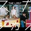 スガシカオ・ベストアルバムCD『THE BEST1997〜2011』発売。爆笑ライブMC集のリマスターしないのかな?おすすめ盤なのだけど(コラ)