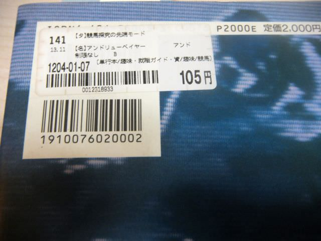 DSCF2167