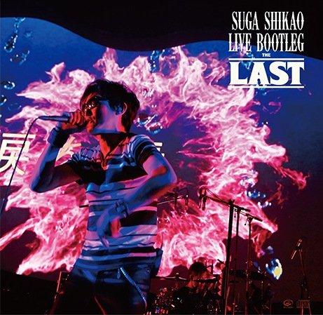 スガシカオさんのおすすめ曲を、好きなシングル、CDアルバムから10曲紹介。ストーリー・ひとりぼっち・愛について・坂の途中…