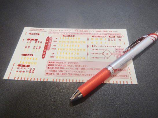 阿佐田哲也の名言「ばくちというものは……」に納得。競馬予想に馬券に通用。ギャンブルがうまくなるフォームになるのでは?